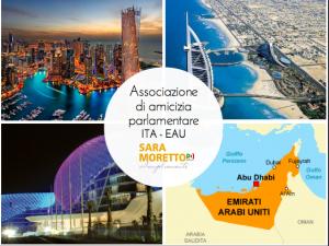 Associazione di amicizia parlamentare ITALIA - EMIRATI ARABI
