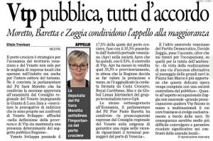 Vtp pubblica, tutti d'accordo (il Gazzettino)