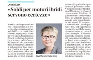 """""""Soldi per motori ibridi servono certezze"""", a mia richiesta su La Nuova di Venezia e Mestre"""