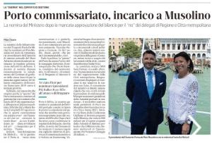 Porto commissariato, incarico a Musolino. Il mio commento su La Nuova di Venezia e Mestre
